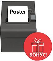 Чековий принтер Xprinter для Poster (Xprinter Q260 Ethernet, Epson TM-T20 Ethernet заменитель)