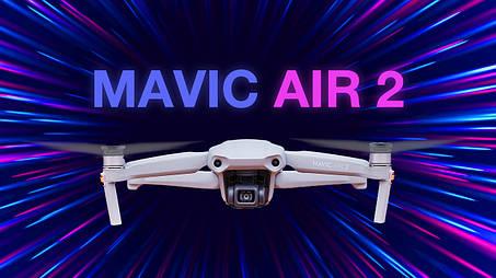 Квадрокоптер DJI MAVIK AIR 2