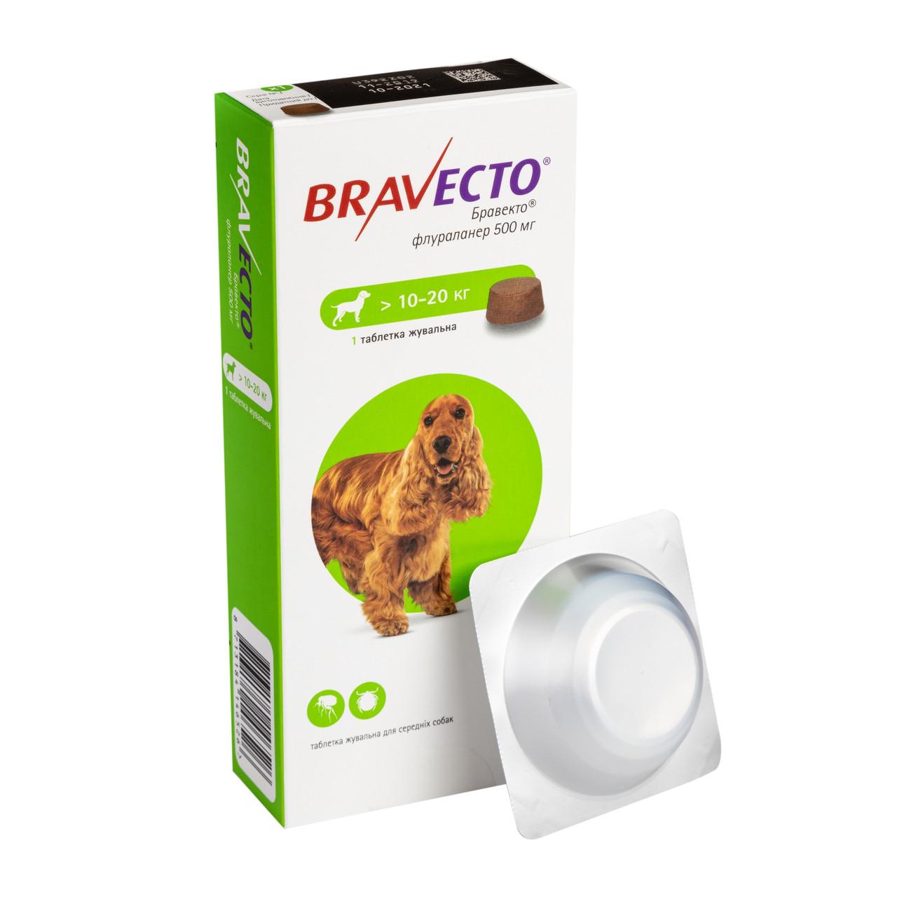 Бравекто  (Оригинал Нидерланды) 500,0 мг для собак вагою 10-20кг