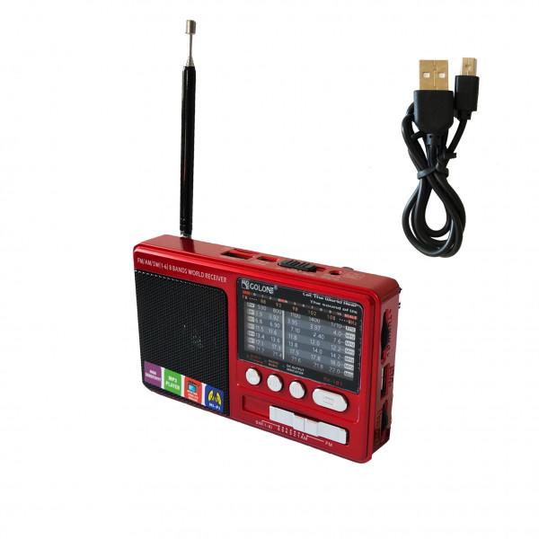 Радиоприемник Golon RX 181 Красный