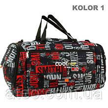 Дорожная спортивна сумка RGL 25C 74л