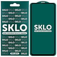 Защитное стекло SKLO 5D (full glue) для Xiaomi Redmi K30 / Poco X2 / Poco X3 NFC / Poco X3