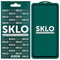 Захисне скло SKLO 5D (full glue) для Samsung Galaxy A11 / M11