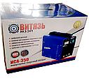 Сварочный инвертор Витязь ИСА-350 (дисплей), фото 2