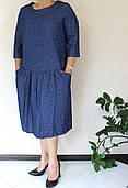 Платье 2202 (уп 2 шт) 2 размера