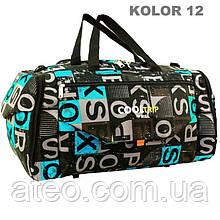 Дорожня спортивна сумка RGL 25C 74л чорний з синім