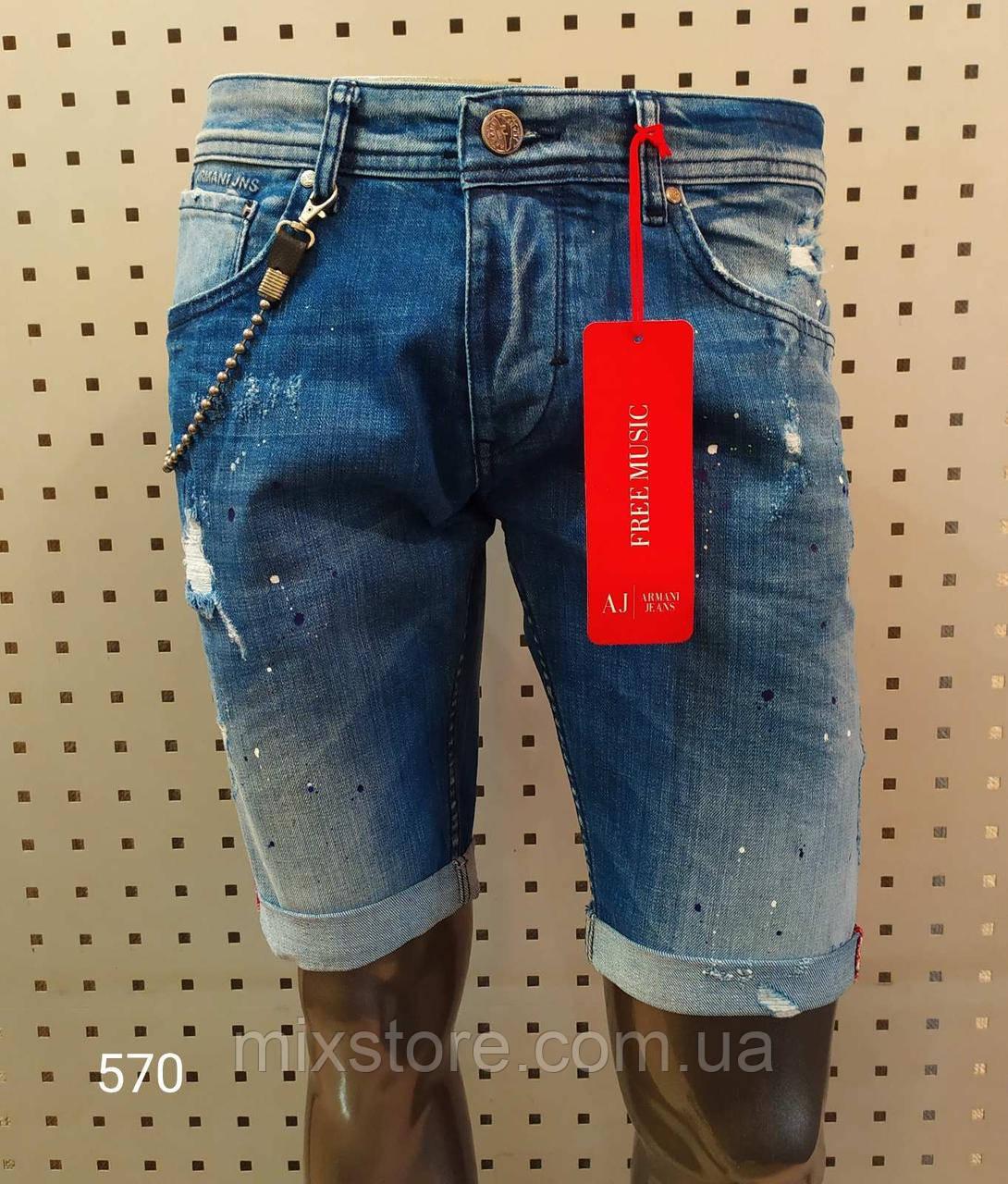 Чоловічі джинсові шорти ARMANI,копія класу люкс.Туреччина