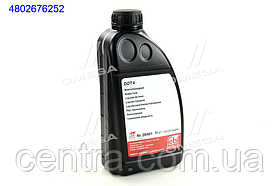 Жидкость торм. FEBI DOT4 (Канистра 1л) 26461