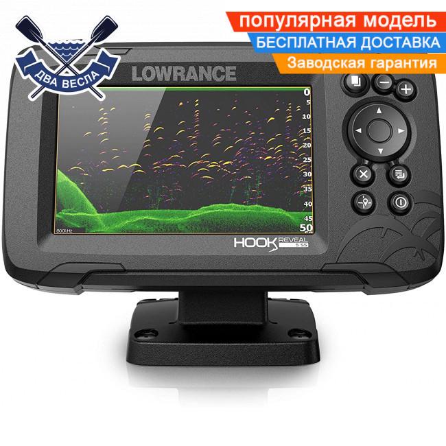 Трехлучевой эхолот картплоттер Lowrance Hook Reveal 5 SplitShot с GPS и автоматической настройкой FishReveal
