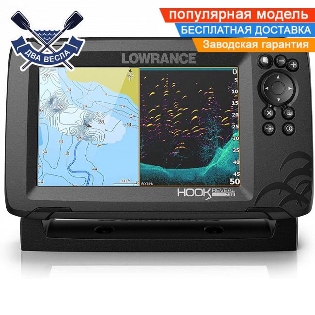 Трехлучевой эхолот картплоттер Lowrance Hook Reveal 7 SplitShot с GPS и автоматической настройкой FishReveal