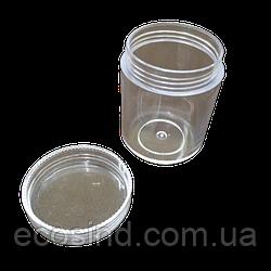 Ø 3,5см Баночка пластиковая (контейнер, органайзер) для рукоделия и шитья (657-Л-0699)