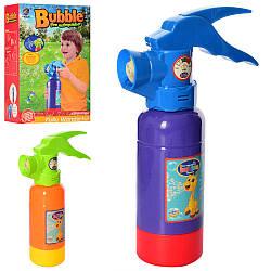 Детская мыльная игра Огнетушитель BW2015 Bubble Fire extinguisher