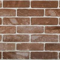 Панель ПВХ 1025*495мм Цегла старий коричневрый (27) (кратно 5 шт)