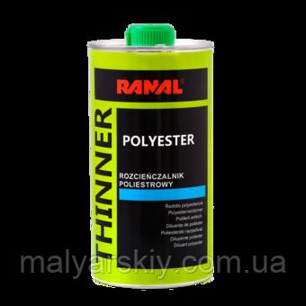 Розчинник для шпаклівки POLYESTER 0,5 л RANAL