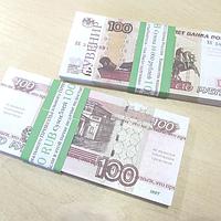 Хит! Сувенирные Купюры 100 рублей 80 шт/уп, муляж