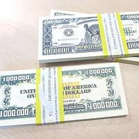 Хит! Деньги Сувенир 1 000 000 долларов 80 шт/уп, миллион баксов