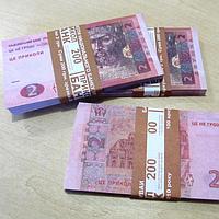 Хит! Сувенирные Деньги Прикол 2 грн 80 шт/уп, качественные купюры