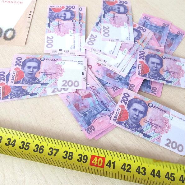 Хит! Пачка-мини бутафорских денег 200 грн 6х3 см, Конфетти