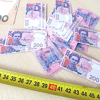 Хит! Пачка-мини бутафорских денег 200 грн 6х3 см, Конфетти, фото 1