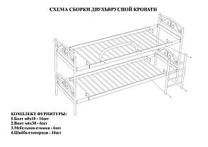 Двухъярусная металлическая кровать КОМФОРТ ДУО, фото 3