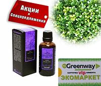 Базовое масло SHARME ESSENTIAL виноградная косточка для восстановления кожи