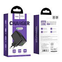 """Зарядное устройство Hoco """"C70A Cutting-edge"""" EU QC3.0 с одним USB портом"""