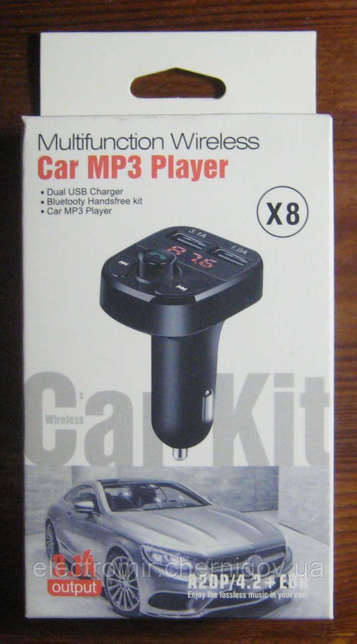 FM-модулятор X8 (Bluetooth, функция зарядки)