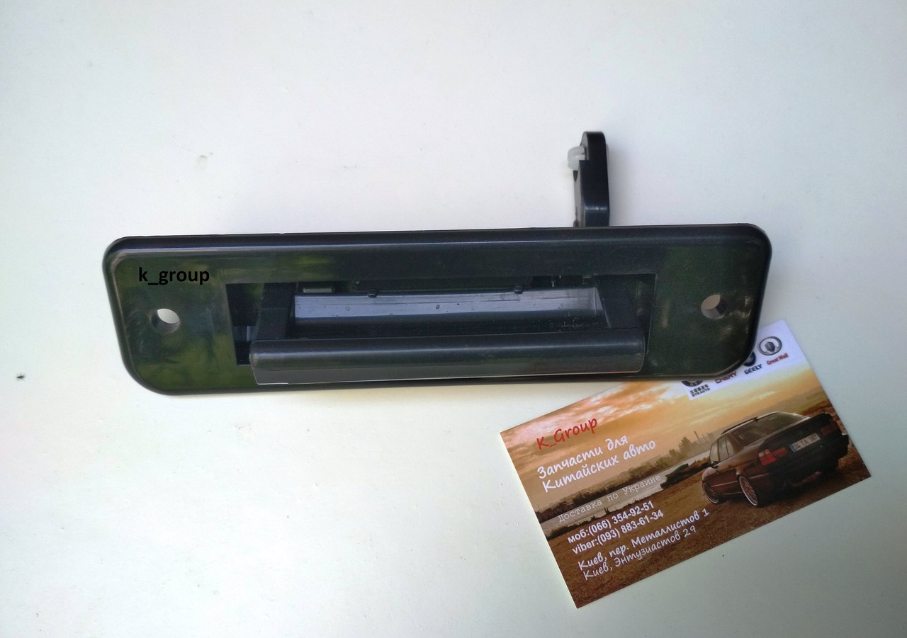 Ручка наружная открывания багажника (5-й двери) Chana Benni (Чана Бенни)