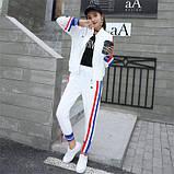 Женский белый спортивный костюм, фото 2
