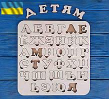 Алфавіт, азбука російська дерев'яна