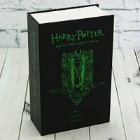Книга-сейф (18см) Гарри Поттер Слизерин (черная с зеленым)