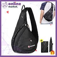 Городской рюкзак Swissgear Sling (Слинг) через плечо + Подарок! Нож-визитка