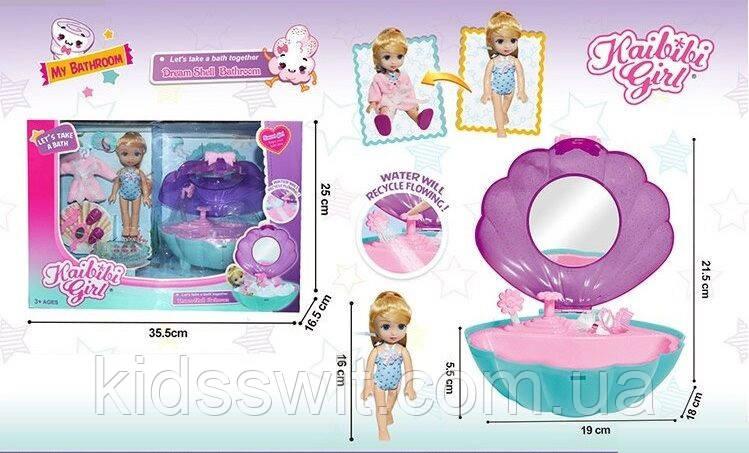 Лялька з набором аксесуарів, ванна, тече вода, BLD 244