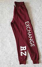 Спортивные штаны юниоры на мальчиков Boyraz Турция, фото 2