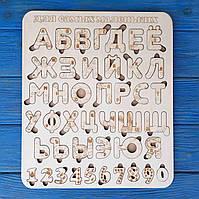 Алфавіт, азбука з цифрами російська дерев'яна