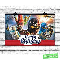 Плакат для праздника Лего Ниндзяго, 75х120 см  (89934)