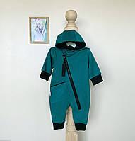"""Детский стильный комбинезон с капюшоном """"Старт"""", морская волна.Размеры 62,68,74,80"""