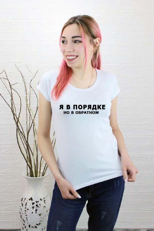 Черная футболка с печатным принтом я в порядке, но в обратном