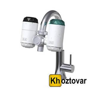 Проточний водонагрівач на кран ZSW-D01