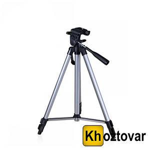 Универсальный алюминиевыйштатив для камеры 330A