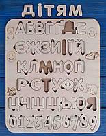 Алфавит, азбука, пазл украинский деревянный