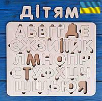 Алфавит, азбука украинская деревянная
