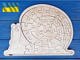 Алфавіт, абетка, пазл український дерев'яний, равлик