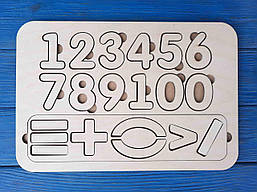 Пазл - сортер цифры, деревянный
