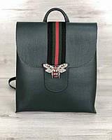 Рюкзак сумка женский Барб зеленого цвета (никель)