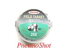 Пуля Люман 5,5 мм Field Target 1,5 г (250 шт/пч)
