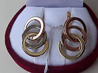 """Стильные золотые серьги-подвески """"Ауди"""" 585 проба, фото 1"""