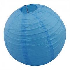 Китайский фонарик шар (25см) голубой