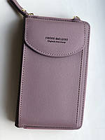 Женская сумочка-кошелек Baellerry Forever Young purple