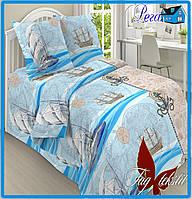Комплект подросткового постельного белья (1.5-полуторный размер)